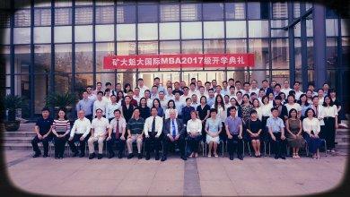 EMBA en Chine : réaccréditation
